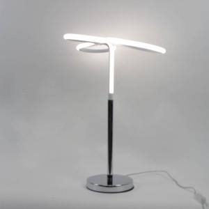 Lampe LED design à poser angulaire - Eclairage dynamique blanc froid - Classe énergétique A++ - CLOVER